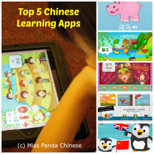 Miss Panda Chinese Top 5 Chinese Learning Apps