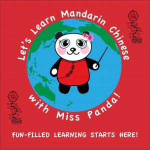 Let's Learn Mandarin Chinese with Miss Panda! (CD front)
