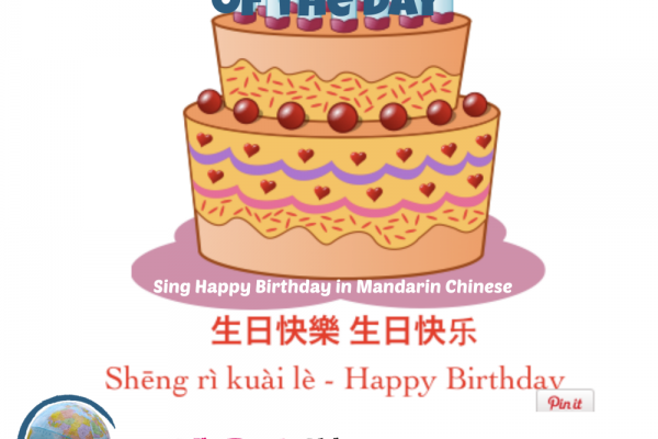 Learn to Sing Happy Birthday in Chinese (with Video)!