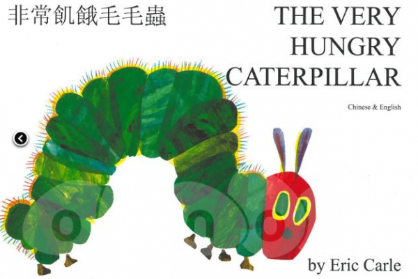 """Miss Panda's Reading Playground - Listen to a Children's Book in Mandarin Chinese: """"The Very Hungry Caterpillar"""""""
