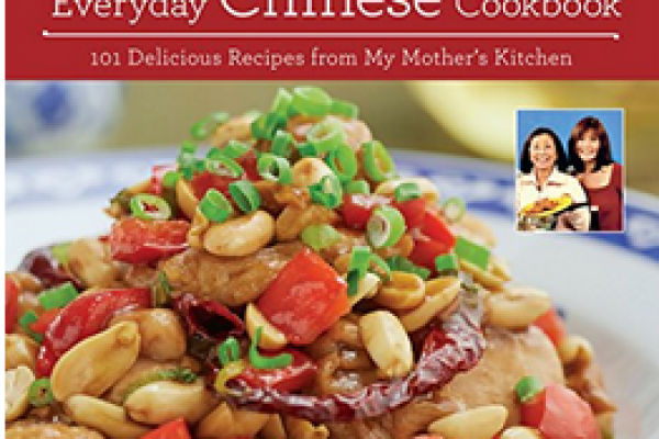 Exploring Homemade Chinese Dishes with Chef Katie Chin's Everyday Chinese Cookbook