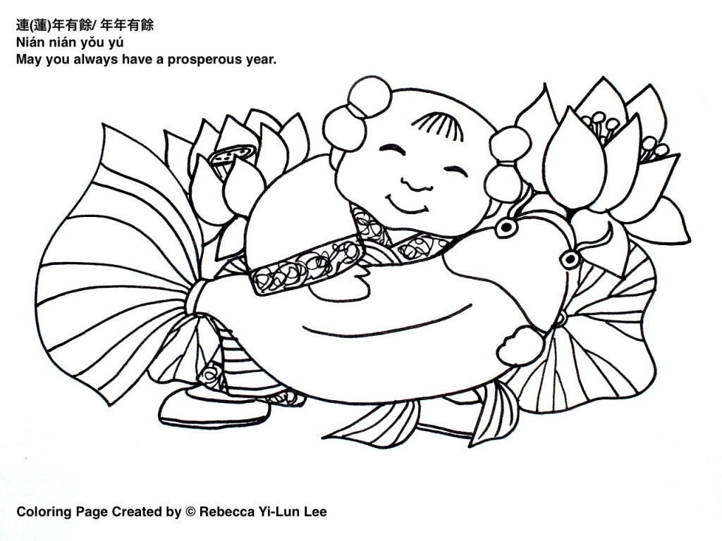 Free coloring pages chinese zodiac - The