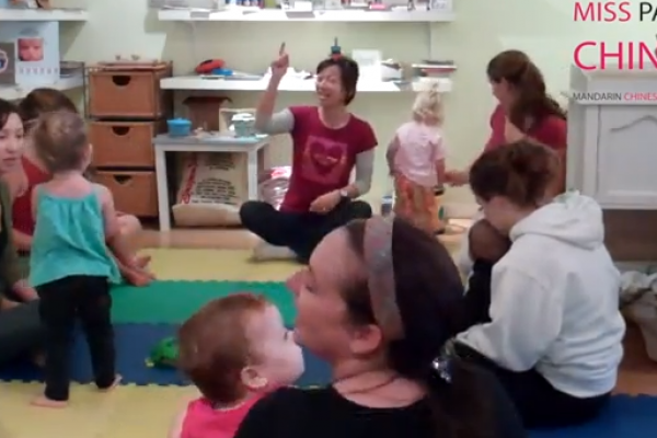 """Miss Panda's Happy Chinese Playgroup - """"Ni Hao"""" & """"Numbers"""" Songs"""