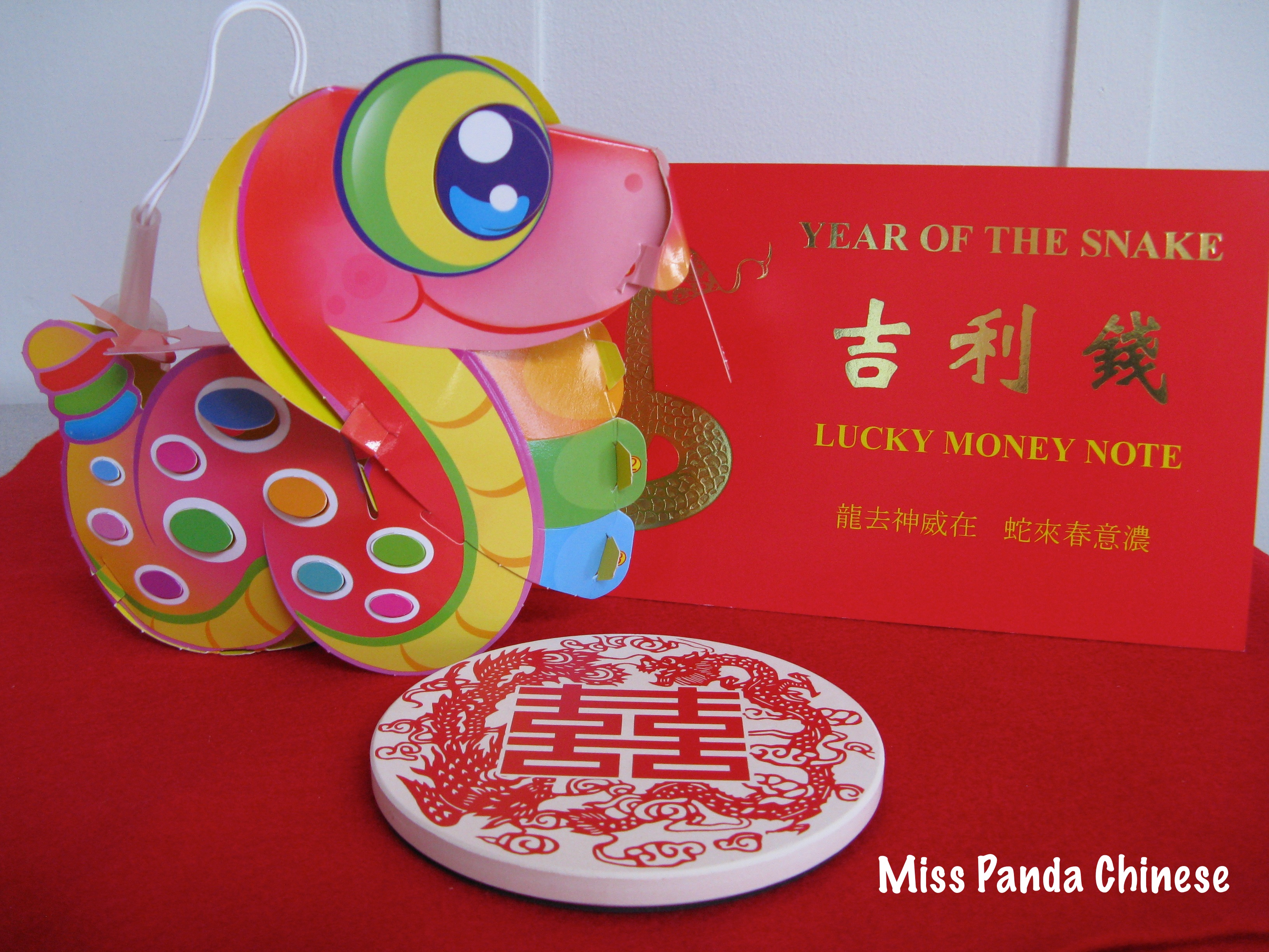 Chinese New Year Blog Party and Giveaway! « Miss Panda Chinese ...