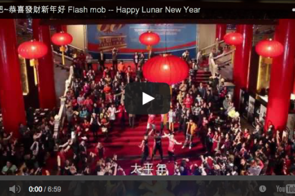 Flash Mobs Share Traditional Lunar New Year Songs