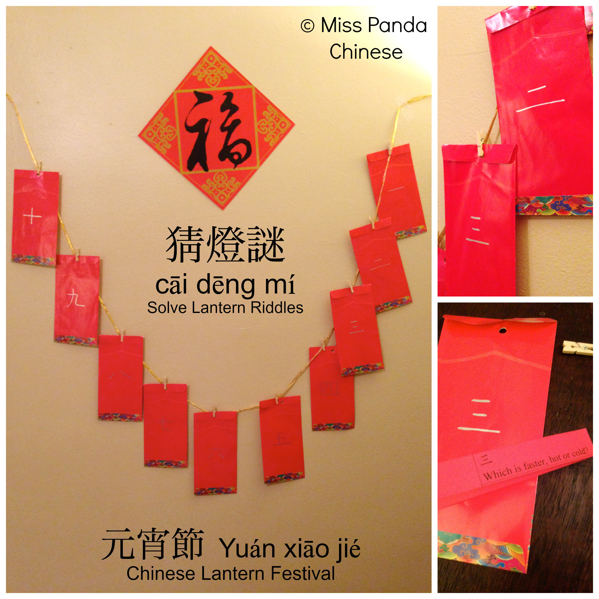 Miss Panda Chinese - Lantern Festival Riddle Game