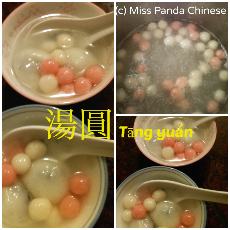 Homemade Mini Rice Balls/dumplings