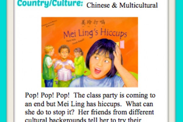 Read Around The World Summer Series: Mei Ling's Hiccups