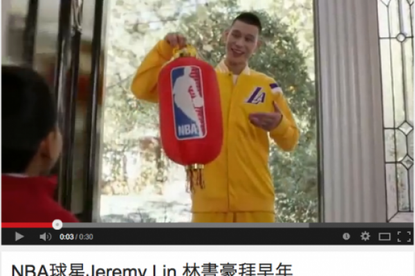 Happy Chinese New Year of the Sheep from Jeremy Lin