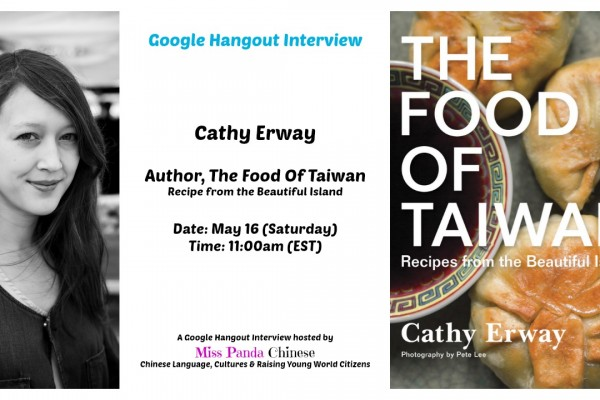 Growing Up Hapa: Meet Cathy Erway, Author of THE FOOD OF TAIWAN