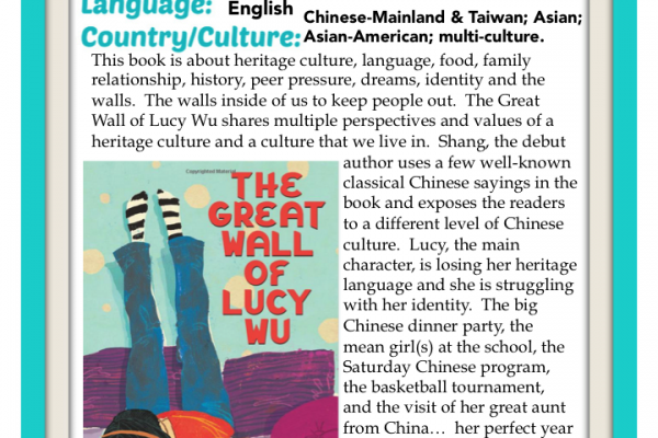 Read Around The World Summer Series: The Great Wall of Lucy Wu
