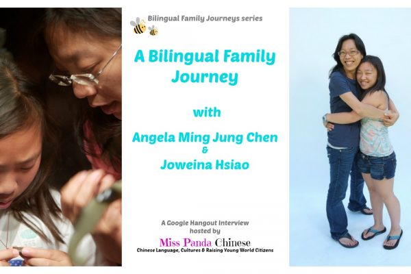 A Bilingual Family Journey Interview with Mingjung Chen and Joweina Hsiao