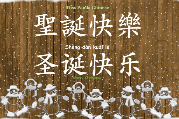 Merry Christmas! Chinese Flash Mob Performances in Taiwan and China - Chinese Christmas Carol and More