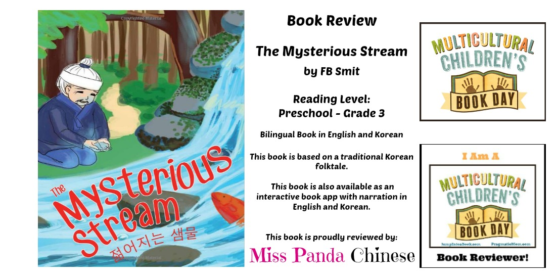 The Mysterious Stream by FB Smit - Book Review by Miss Panda Chinese