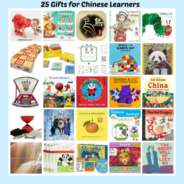 Gift Guide for Chinese Learners
