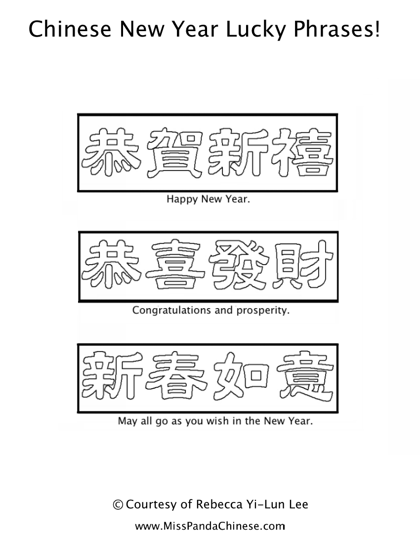 Chinese New Year Lucky Phrases Color In And Cut Out Your One Of The Glue It Into Sign Being Held By God Wealth Coloring Above