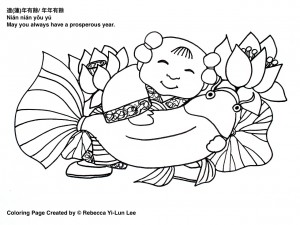 may you always have a prosperous year nin nin yu y - New Year Coloring Pages