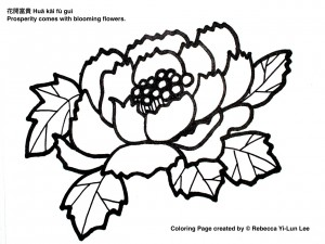 You Can Download This Set Of Chinese New Year Coloring Pages