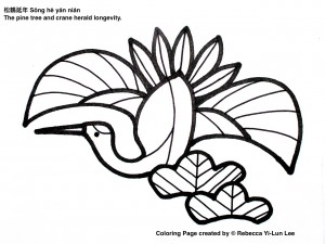 Chinese New Year Coloring Pages. U201c