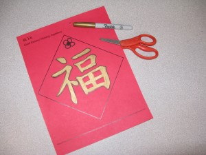 Miss Panda Chinese- Chinese New Year Craft