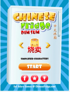 Chinese Fridge Dim Sum