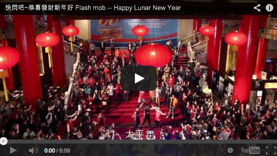 Happy Lunar New Year by Taipei Flash Mob