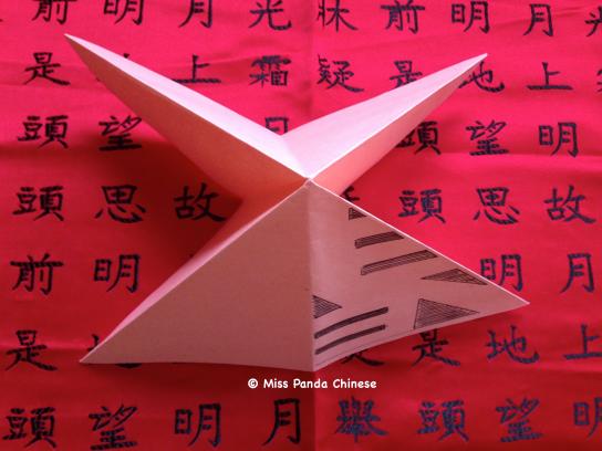 Miss Panda Chinese - paper cutting craft Spring01
