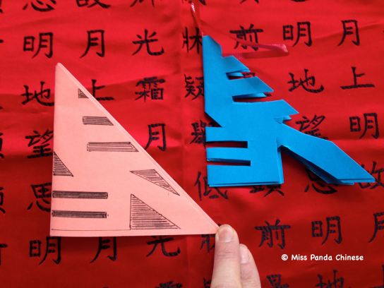 Miss Panda Chinese paper cutting craft Spring02