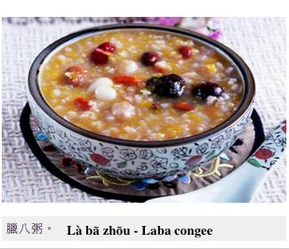 Chinese Laba Festival | Miss Panda Chinese