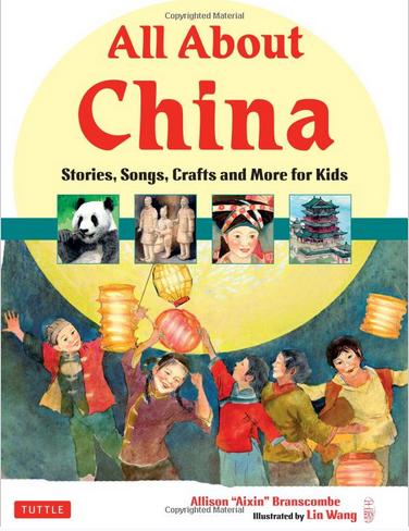 MCBD-All About China