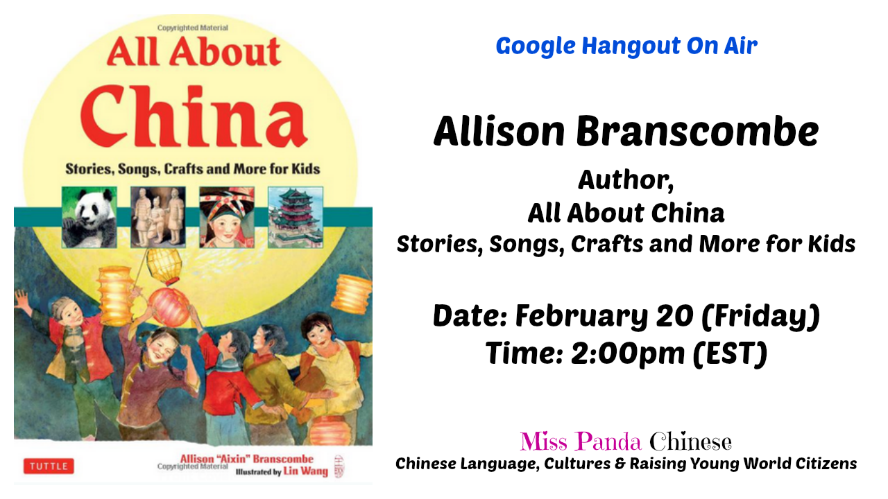 Watch the global education conversation with Allison Branscombe, author of All About China - Stories, Songs, Crafts and More for Kids. I am excited to share Allison's resourceful and engaging Chinese culture book for children, All About China with you on the 2nd day of the Chinese Lunar New Year in the interview.