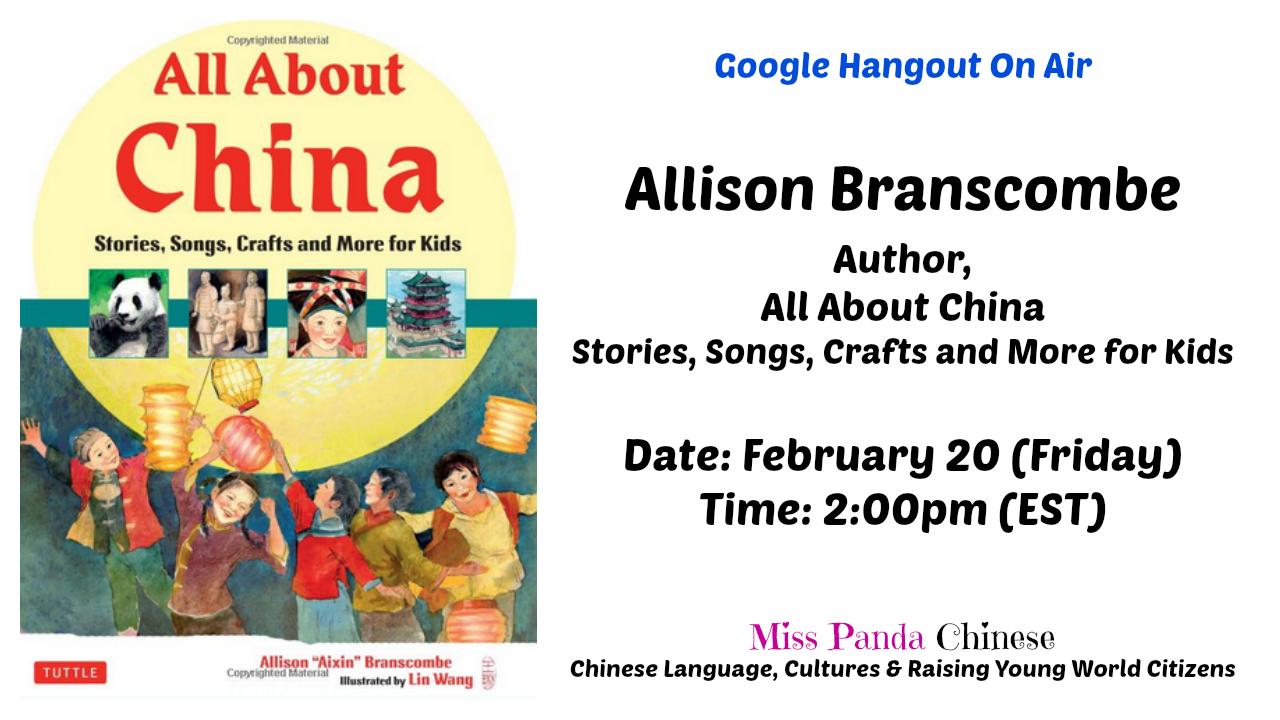 GHOA-AllisonB-eventpage
