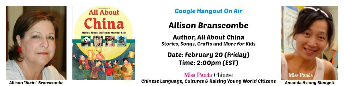 GHOA-AllisonBranscombe-banner