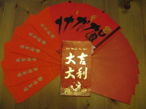 Chinese Lunar New Year red envelopes. Photo by Miss Panda.