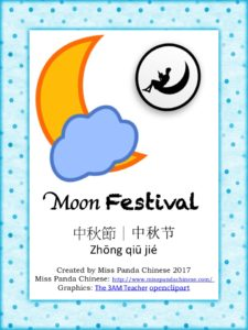 Chinese Culture for kids