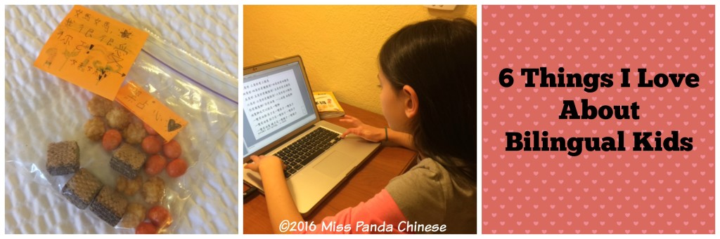 6 Things I Love About Bilingual Kids