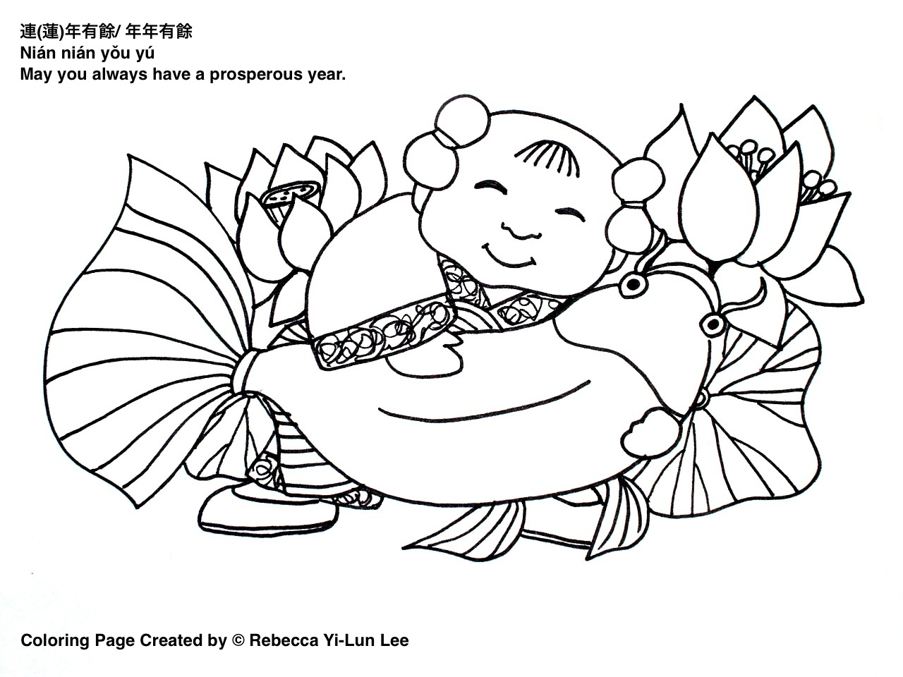 Chinese Culture For Kids Series New Year Craft And Coloring Pages
