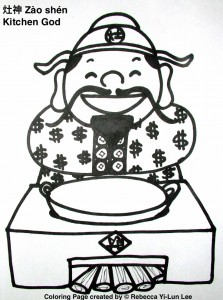 Chinese Culture For Kids Series Chinese New Year Coloring