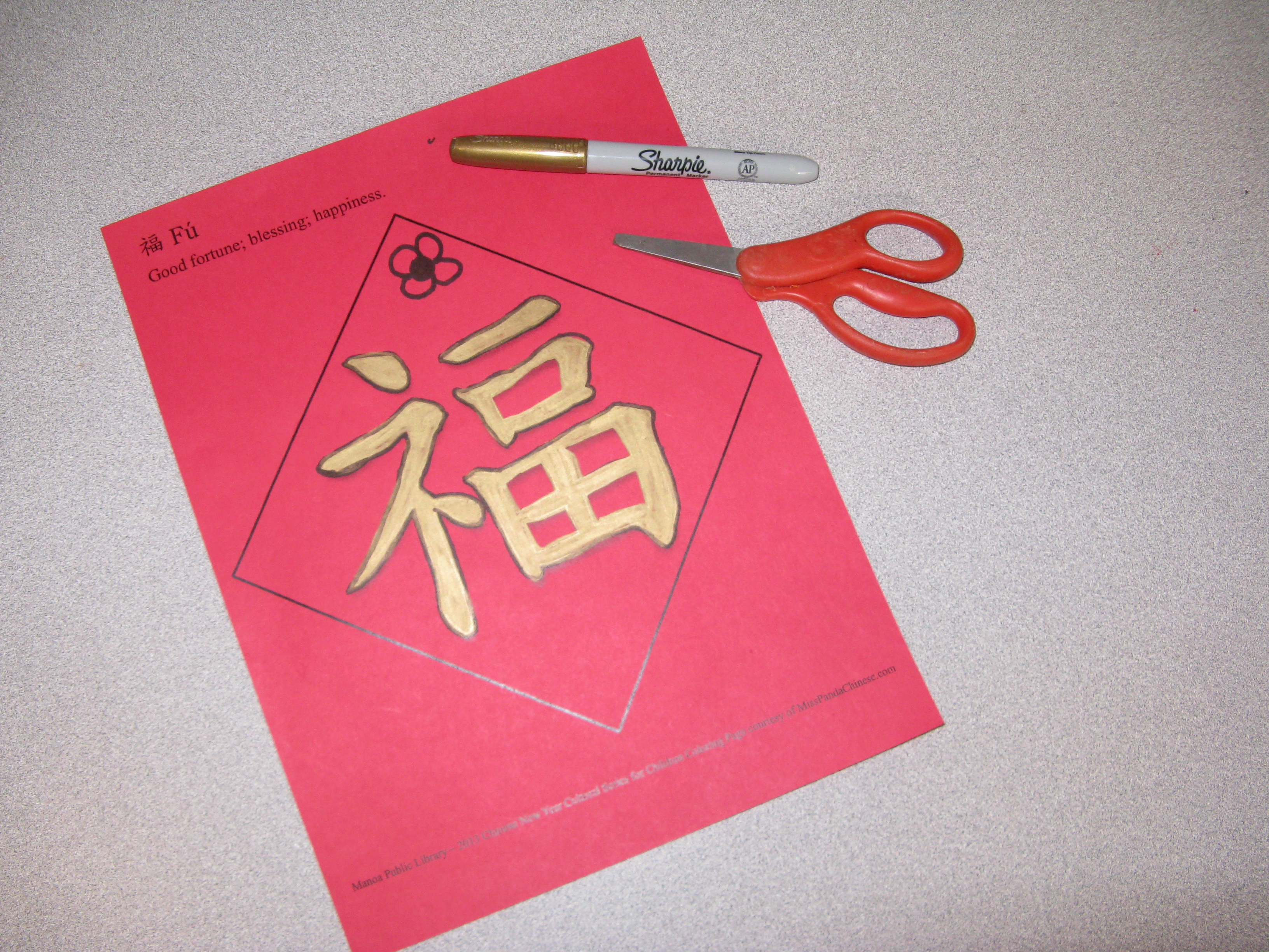Lucky Word Sign Craft for the Chinese Lunar New Year ...