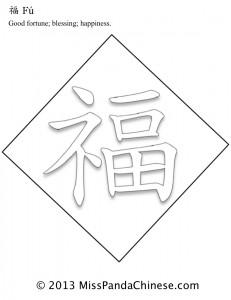 Written Chinese  Wikipedia