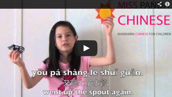 Sing and learn Chinese Eensy Weensy Spider | Miss Panda Chinese