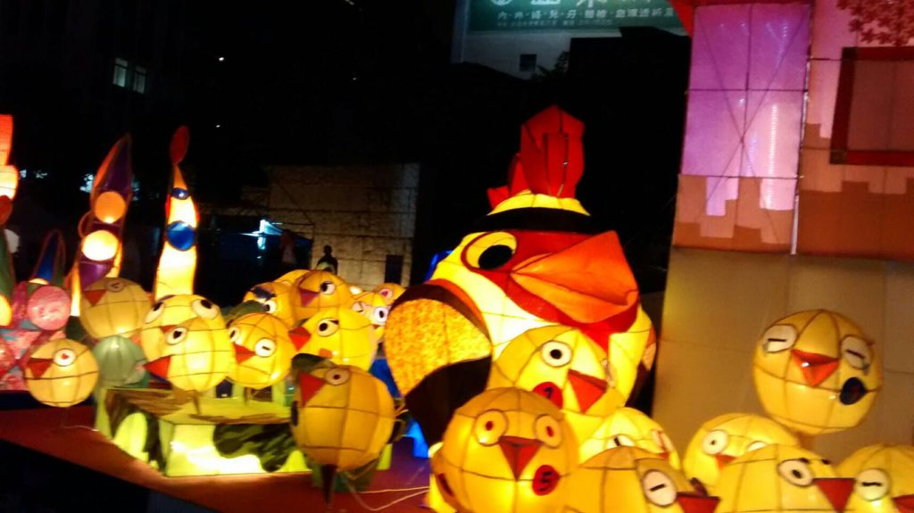 Chinese Lantern Festival 2017