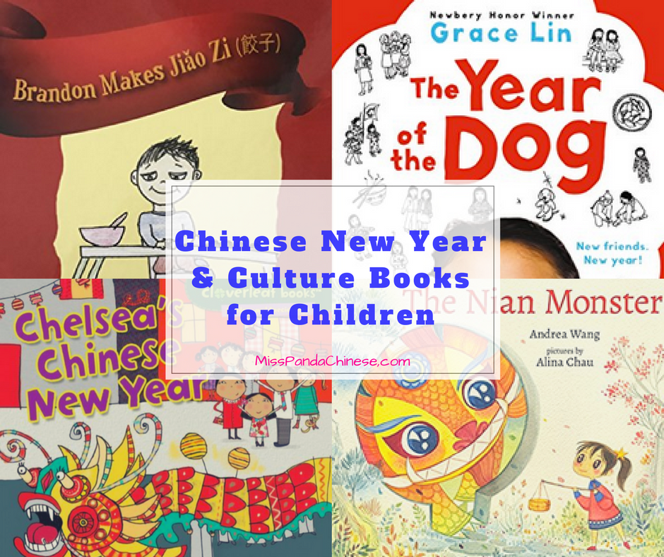 Chinese Lunar New Year Books And Culture Books For Children