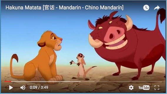 Lion King Hakuna Matata lyrics in Chinese and pinyin