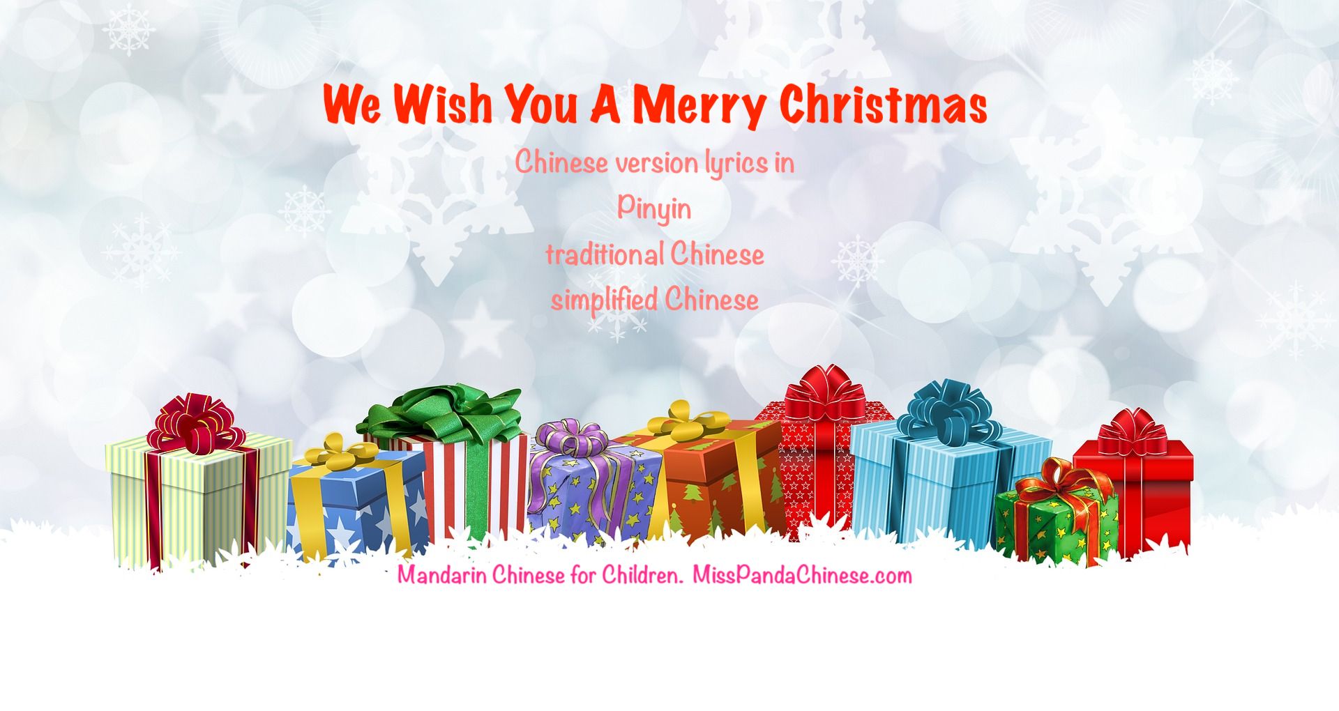 chinese we wish you a merry christmas song lyrics