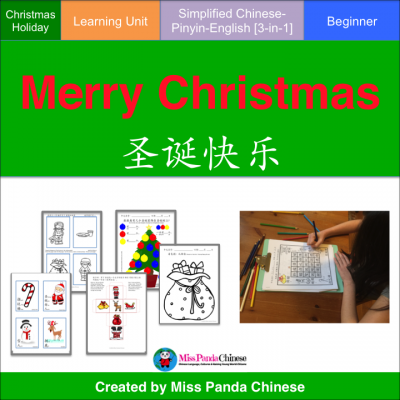Teach Chinese December Christmas Holiday NO PREP unit simplified Chinese | Miss Panda Chinese