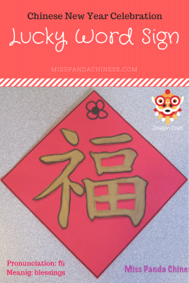 Chinese New Year Lucky Word Sign Craft | Miss Panda Chinese