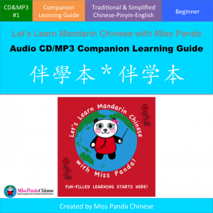 Learn Chinese - HelloChinese - Apps on Google Play