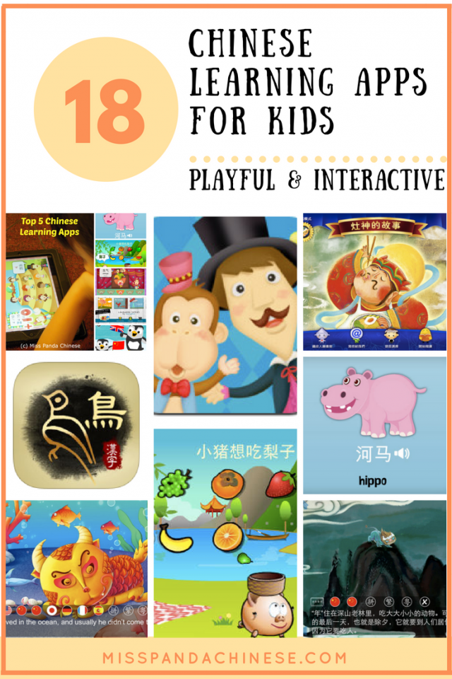 Teach Chinese Best Kids Apps