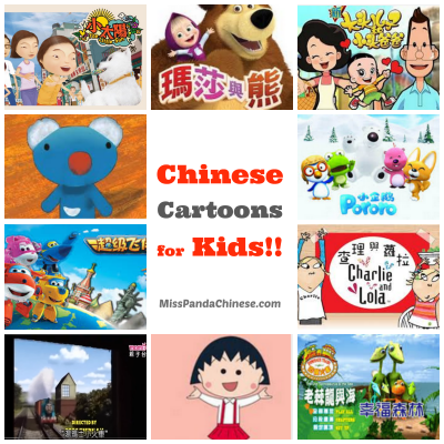 chinese cartoons for kids miss panda chinese - Cartoon Kids Pics